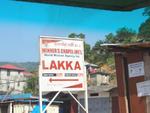 Welcome to Lakka